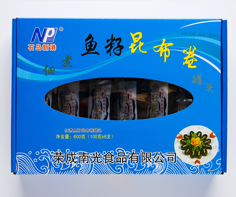 http://www.ngfood.com.cn/data/images/product/20190612154020_549.jpg